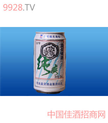 青岛久赢食品有限公司