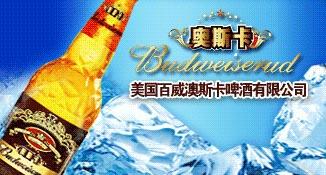 2013男生节什么时候_2013青岛国际啤酒节_2013青岛啤酒节是什么时候_2013青岛啤酒节门票 ...